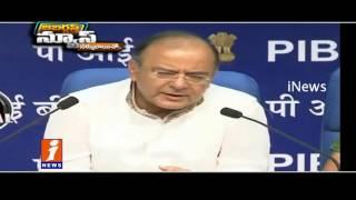 Govt to Produce GST Bill in Parliament | Jabardasth | iNews