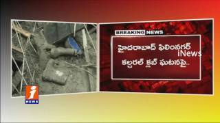 JNTU Engineers Gives Report to GHMC on Film Nagar Building Collapse | iNews