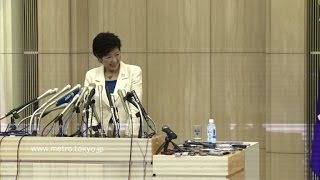 New Tokyo governor pledges Olympic cost probe