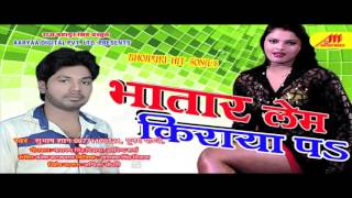 Aisa Na Seen Dekhe Ghumata Cheen  Bhojpuri Audio Song New 2016 || Singer- Subhash Shaan , Sharmila