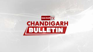 Chandigarh Bulletin 26th Nov : Chandigarh police ne pakde vahan chor,33 vahan bramad
