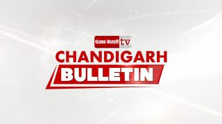 Chandigarh Bulletin 25th Nov : chandigarh police ne kiye 2 chor kabu