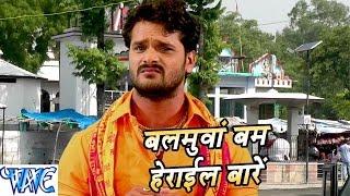 Bhole Bhole Boli - Khesari Lal - Bhojpuri Kanwar Songs 2016 new