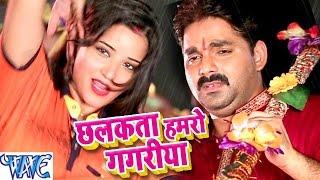Dil Bole Bam Bam Bam - Pawan Singh & Monalisa - Bhojpuri Kanwar Songs 2016