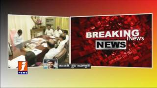 CID Submits Report To KCR On TS EAMCET 2 Scam | 34 Brokers In Scam | iNews