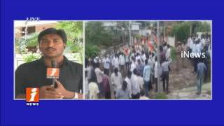 Congress Leaders Unique Protest For AP Special Status | iNews
