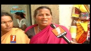 Govt Vs Opposition Parties Over Palamuru Project | Idinijam | iNews