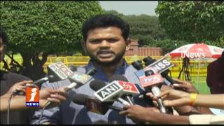 We are Ready To Resign For AP Special Status  | TDP MPs in Delhi  | iNews