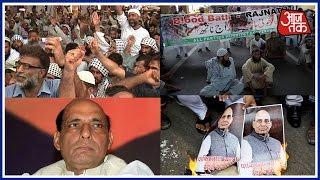 Protests In Pakistan Ahead Of Rajnath Singh's Arrival