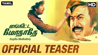Engitta Modhathey Official Teaser  Tamil Movie  Natty, Rajaji, Sanchita Shetty, Parvathy Nair