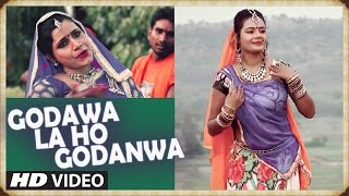 GODAWA LA HO GODANWA Latest Bhojpuri Video Song 2016