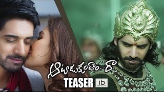 Aatadukundam Raa teaser  Aatadukundam Raa trailer