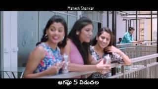 Manamantha Aashalalo Song Promo