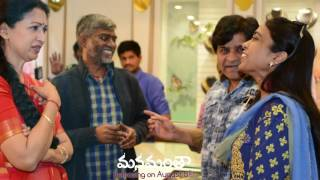 Celebrities On The Sets of Manamantha