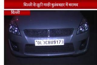 Lift Lene Ke Bahane Car Lootne Wala Giroh Kabu (Delhi)