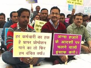 Bhukh Hadtal Par Gaye Delhi Sarkar Ke Karamchari (Delhi)