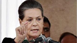 मैं इंदिरा जी की बहू हूं, किसी से नहीं डरती : सोनिया गांधी