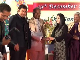 दिल्ली सरकार के मंत्री के घर पर क्रिसमस पार्टी का आयोजन (Delhi)