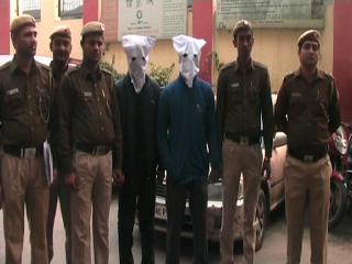 दिल्ली में करण अर्जुन हुए गिरफ्तार