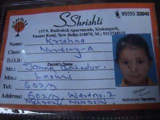 दिल्ली में एक बार फिर गड्ढे में गिरने से बच्ची की मौत
