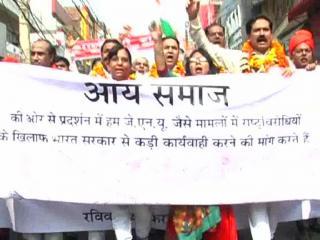 दिल्ली : राष्ट्र विरोधी ताकतों के विरुद्ध राष्ट्रीय एकता रैली का आयोजन