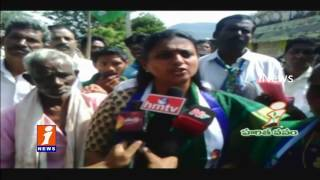 Chandrababu Fails His Promises  MLA Roja On Gadapa Gadapa Campaign | iNews