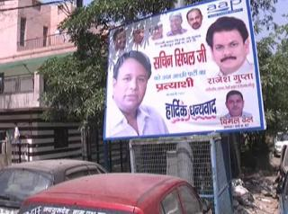 दिल्ली में होने जा रहे उप चुनाव, 'आप' सरकार ने की अपने उम्मीदवारों की घोषणा