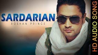 SARDARIAN ROSHAN PRINCE New Punjabi Songs 2016 HD AUDIO