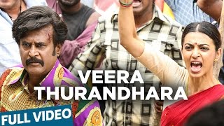 Kabali Songs  Veera Thurandhara Video Song Rajinikanth | Pa Ranjith | Santhosh Narayanan