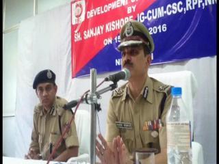 रेलवे सुरक्षा बल के जवानों को दी गई सॉफ्ट स्किल की ट्रेनिंग