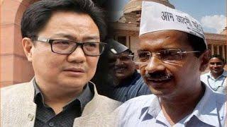 Kiren Rijiju Reacts on Arvind Kejriwal & Najeeb Jung's War