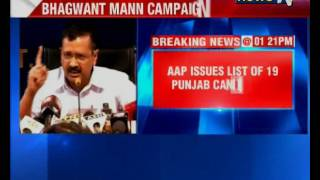 AAP releases first list of candidates for Punjab Assembly polls