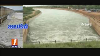 Heavy water inflow in Jurala Project | iNews