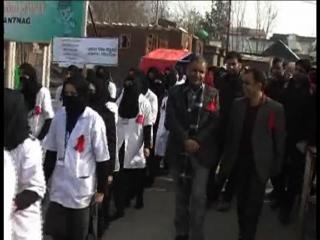 Jammu-Kashmir Me Bhi Manaya Gaya Vishva AIDS Diwas