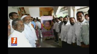 Prof Jayashankar death Anniversary Celebrations in Khammam | Jalagam Venkat Rao Particiapted | iNews