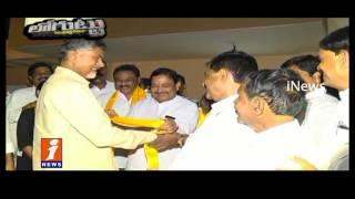 YCP MLAs Skips Jagan Meeting and Campaign Loguttu | iNews