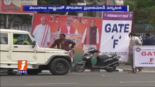 PM Modi To Arrive In Telangana For First Time | High Security Arrangements | iNews