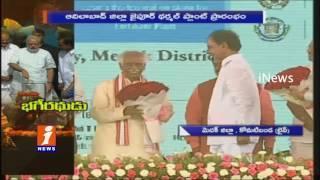Narendra Modi launches Mission Bhagiratha | iNews