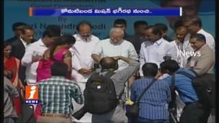 KCR Speech At Mission Bhagiratha Inauguration In Gajwel | PM Modi In Telangana | iNews