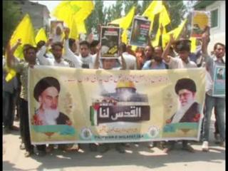 शिया समुदाय का अमेरिका- इजराइल के खिलाफ प्रदर्शन