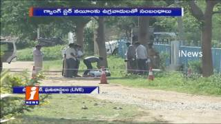 Gangster Nayeem Dead Body Visuals | Body to Shift Hometown | iNews