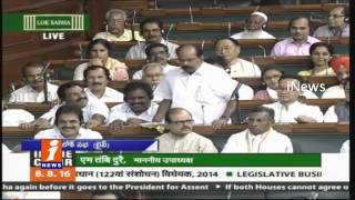 Question Hour in Lok Sabha Session Started | iNews