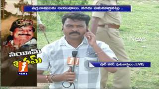 Gangster Nayeem Contacts with Terrorists | Live Updates From Incident Place | iNews