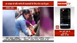 शहर के भरे बाज़ार में महिला ने बच्चे को दिया जन्म, वीडियो वायरल