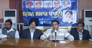 BSP की रणनीति अकाली, भाजपा और कांग्रेस पर पड़ेगी भारी ?