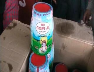 रोपड़ सेहत विभाग ने नकली घी किया काबू
