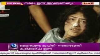 Irom Sharmila To End Her 16-year-long Hunger Strike