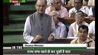 GST bill passed in Lok sabha