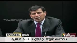 Live: Raghuram Rajan leaves key rates unchanged in his last policy meet