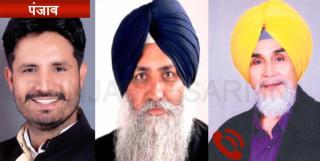 भगत सिंह पर विवादित ब्यान दे फंसे छोटेपुर, माँगी माफ़ी
